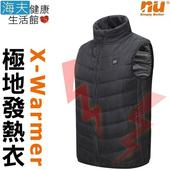 《海夫健康生活館》恩悠數位 NU 極地發熱衣 X-Warmer(S)
