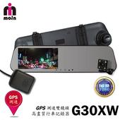 《MOIN》【MOIN】G30XW GPS測速雙鏡頭4.3吋後照鏡式行車紀錄器(贈後鏡頭)(G30XW)
