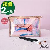 《JIDA》網美款 雷彩TPU耐磨防水厚款半透盥洗包/化妝包(手拿款) 23x15cm-2入