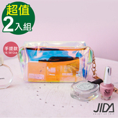《JIDA》網美款 雷彩TPU耐磨防水厚款半透盥洗包/化妝包(手提款) 18.5x12cm-2入