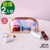 《JIDA》網美款 雷彩TPU耐磨防水厚款半透明化妝包(小) 19x10cm-2入