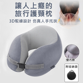3D駝峰記憶護頸枕灰色 $399