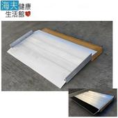 《海夫健康生活館》斜坡板專家 活動 輕型可攜帶 單片式斜坡板 B45(長45cmx寬75cm)