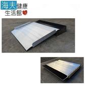 《海夫健康生活館》斜坡板專家 魔鬼氈 輕型可攜帶 單片式斜坡板 B60(長60cmx寬75cm)