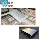 《海夫健康生活館》斜坡板專家 魔鬼氈 輕型可攜帶 單片式斜坡板 120S(長120cmx寬75cm)
