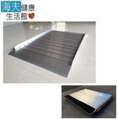 《海夫健康生活館》斜坡板專家 活動 輕型可攜帶 單片式斜坡板 B150(長150cmx寬75cm)