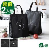 《佶之屋》420D可愛風牛津布保溫保冷袋-加高加寬款2入(仙人掌x2)