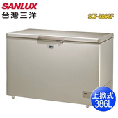 《SANLUX 台灣三洋》386L風扇式無霜冷凍櫃SCF-386GF(含拆箱定位)