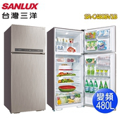 《SANLUX 台灣三洋》480公升雙門變頻電冰箱SR-C480BV1B(含拆箱定位)(光耀銀)