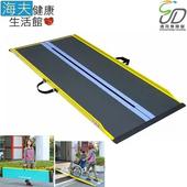 《海夫健康生活館》通用無障礙 Dunlop 斜坡板 日本製/超輕碳纖維/長165公分(R165SL)