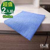 《佶之屋》藍博士 3D 魔法布 64x43cm-2入(藍色)