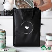 《佶之屋》420D可愛風牛津布保溫保冷袋-加高加寬款(愛心)