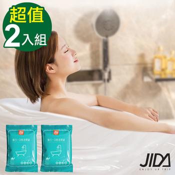《JIDA》加大加厚款旅遊外出一次性浴缸泡澡袋-2入