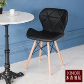 《木森雅居》KIMORI U型X型坐椅(黑色款)