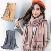 《幸福揚邑》知性百搭純色格子保暖流蘇披肩羊絨圍巾(藕紫)