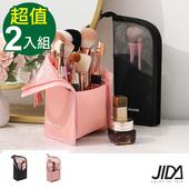《JIDA》網美愛用款 透明網格多功能防水化妝包/刷具收納包-2個(黑色X2)