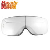 《Mavoly 美樂麗》氣囊揉捏按摩 熱敷舒壓音樂眼部按摩機 OA-26 眼睛按摩器(白)