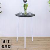 《頂堅》寬60x高99/公分-圓形吧台桌/高腳桌/餐桌/洽談桌(三色可選)(黑色)