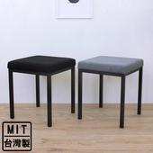 《頂堅》厚型泡棉沙發織布椅面(鋼管腳)餐椅/工作椅/洽談椅/會客椅(二色可選)(灰色)