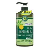 《雪芙蘭》草本修護洗髮乳(活力豐盈650g)