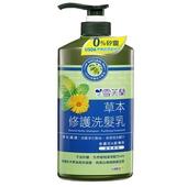 《雪芙蘭》草本修護洗髮乳淨化調理650g