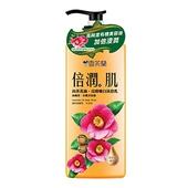 《倍潤肌》沐浴乳(山茶花油-亮膚嫩白900g)