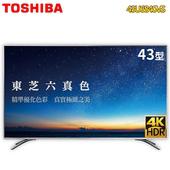 《限時殺↘TOSHIBA東芝》43型4K HDR六真色顯示器+視訊盒43U6840VS(自助價)