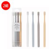 日式 軟毛小頭牙刷 4入/組(x2組)