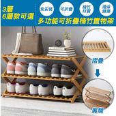 免安裝加厚摺疊三層收納鞋架
