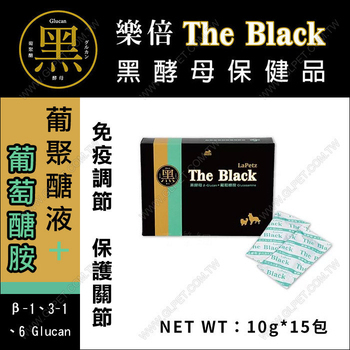 《LaPetz樂倍》LaPetz樂倍The Black黑酵母葡聚醣+葡萄糖胺液-寵物保健品
