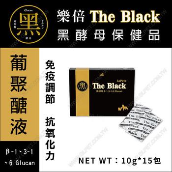 《LaPetz樂倍》LaPetz樂倍The Black黑酵母葡聚醣液-寵物保健品