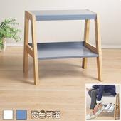 《C&B》北歐多用途創意置物架穿鞋椅(藍灰)