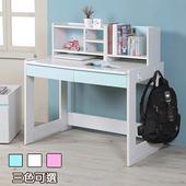 《C&B》天才學童恰克限定版日式成長書桌(活力藍)