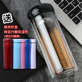 雙層玻璃隨行杯 (贈陶瓷內膽保溫瓶X2+環保杯套X3)