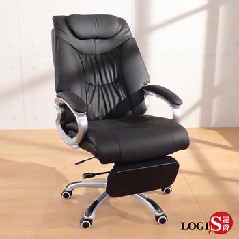LOGIS-泰坦兩用主管椅 視聽椅 辦公椅 電腦椅 網咖椅 DIY-2818Z(黑)