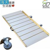 《海夫健康生活館》通用無障礙 單片式 易移動 攜帶式 斜坡板(S-145)