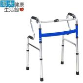 《海夫健康生活館》晉宇 R型 穩定度強化 助行器(JY-507)