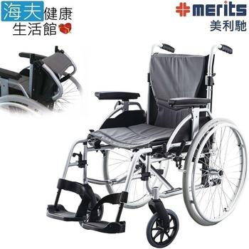 《海夫健康生活館》國睦美利馳 輕量 高調整型 輪椅(L407)(16吋座寬)