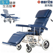 《海夫健康生活館》國睦美利馳 健康行 全躺 看護型 輪椅(J610)