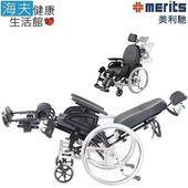 《海夫健康生活館》國睦美利馳 專業行 仰躺 空中傾倒 移位 輪椅(R106)