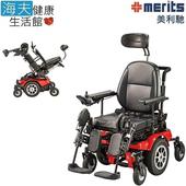 《海夫健康生活館》國睦美利馳 艾宜德王 平躺 斜躺 空中傾倒 電動輪椅(P323)