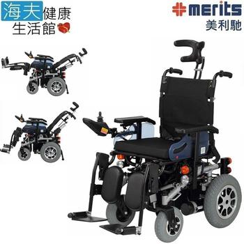 《海夫健康生活館》國睦美利馳 泰坦虎王 平躺 斜躺 空中傾倒 電動輪椅(P201)(藍色骨架)