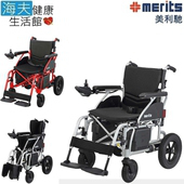 《海夫健康生活館》國睦美利馳 樂行 可收折 扶手可掀 電動輪椅(P108)(銀色骨架,16吋座寬)
