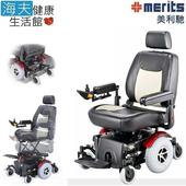 《海夫健康生活館》國睦美利馳 中輪驅動型 電動升降座椅 電動輪椅(P327+R300)