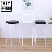 《頂堅》厚型泡棉沙發(皮革椅面)鋼管腳-吧台椅/高腳椅/餐椅/洽談椅(三色可選)(黑色)