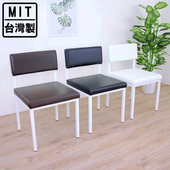 《頂堅》[加寬版]厚型泡棉沙發皮革椅面(鋼管腳)餐椅/工作椅/洽談椅/會客椅(三色可選)(黑色)