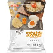 《波的多》鹹蛋黃洋芋片(54g/包)