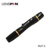 《Lenspen》NLP-1光學專用拭鏡筆(公司貨)