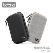 《Boona》3C 硬殼長型收納包 F010(麻灰色)
