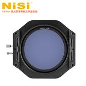 《NiSi》耐司 100系統 V6 全鋁支架套組(附保存盒)-風光款